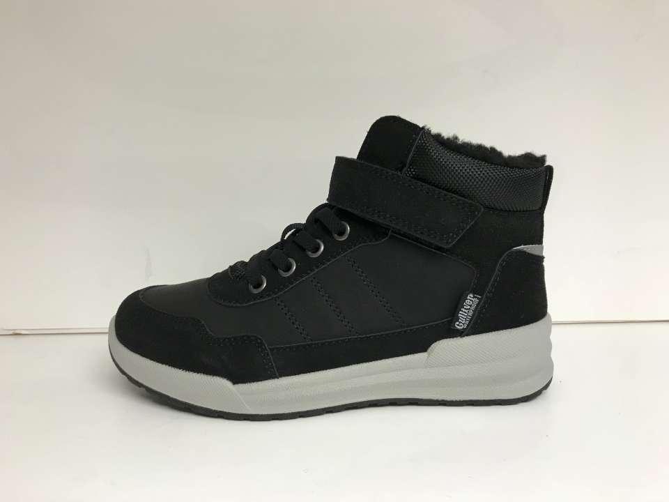 1da65a1e67b GULLIVER 5838211 svart - Shoes & Bags - Väskor och Skor i Malmö ...